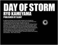 DAY OF STORM / 亀山亮