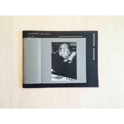 画像1: mono kultur #26 Manfred Eicher
