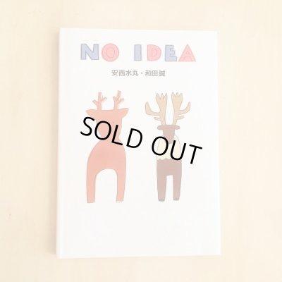 画像1: NO IDEA