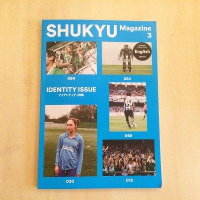 画像1: SHUKYU Magazine 3 「IDENTITY ISSUE」