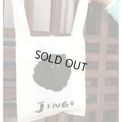 画像1: JINGO(マルシェバッグ) / 塩川いづみ