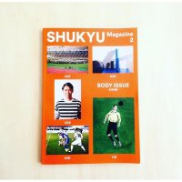SHUKYU Magazine 2 BODY ISSUE