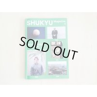 SHUKYU Magazine 1 ROOTS ISSUE