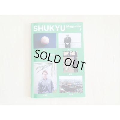 画像1: SHUKYU Magazine 1 ROOTS ISSUE