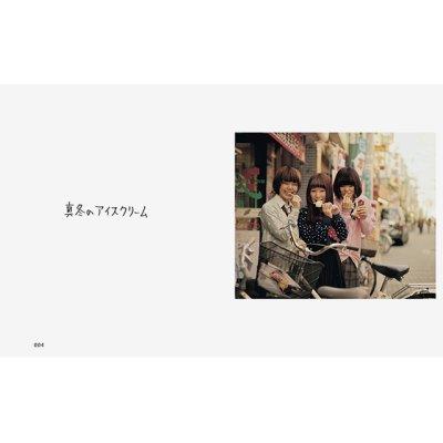 画像2: 卒業写真の宿題 / 神田恵介 浅田政志