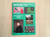 SHUKYU Magazine 5 TECHNOLOGY ISSUE