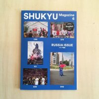 SHUKYU Magazine 6 RUSSIA ISSUE