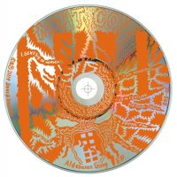 MEAT COP / Aldebaran Gong EP
