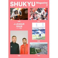 SHUKYU Magazine 7 J.LEAGUE ISSUE