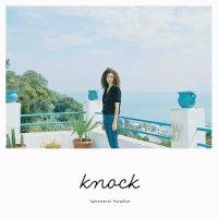 Studio Journal knock 7   Ephemeral Paradise