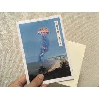 サコウリョーマ / 第三都市の海辺 (コミックZINE&CD)