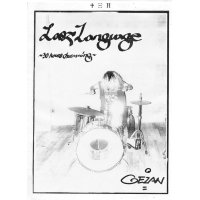 【DVD】Last Language 〜30hours drumming〜