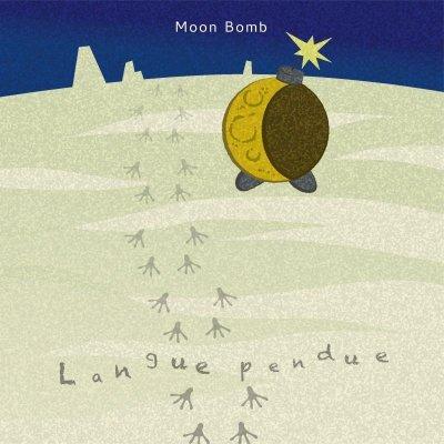 画像1: Moon Bomb / Langue pendue