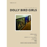 DOLLY BIRD GIRLS zine 特別編集 2020-2021